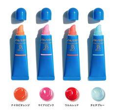 鮮やかなカラーでみずみずしい発色。UVカット機能が付いているので、これからのシーズンに重宝すること間違いなしです!毎日ポケットに入れておきたい。