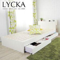 シングルベッド 引き出し付き 収納付き すのこベッド