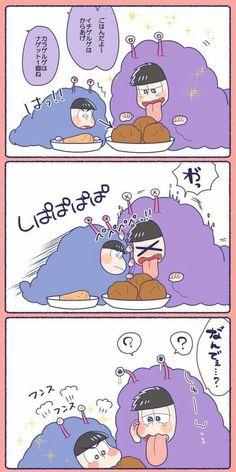 """Solo KaraIchi"" - - Page 2 - Wattpad Anime Love, Anime Guys, Ichimatsu, Birthday Month, Vulnerability, Memes, Wattpad, Kawaii, Fan Art"
