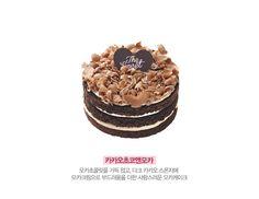 Cacao Choco & Mocha Cake of Paris Baguette, South Korea