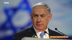 Netanyahu Tells Congress Iran Poses a Grave Threat