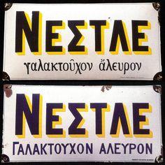 ΝΕΣΤΛΕ - παλιές διαφημίσεις - Greek retro ads Vintage Advertising Posters, Vintage Advertisements, Vintage Ads, Old Posters, Illustrations And Posters, Typography Letters, Lettering, Old Greek, Retro Ads