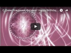 Видео поздравления на новый год скачать
