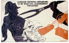 """Russian WW2   """"Hitler would suffer the same humiliating defeat as Napoleon"""""""