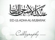 eid-al-adha-greetings-in-english