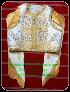 Φέρμελη  χρησοκεντητη - φτιαγμενη στο εργαστηρι μου WWW.FOUSTANELA.GR