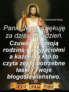 Bible, Poster
