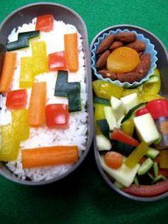 Linda POP culture.: Bento Box Art Galore!