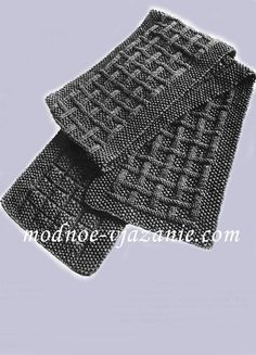Мужской шарф с эффектным узором