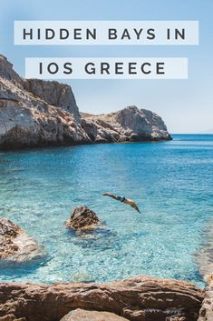 Discover several unspoiled and beautiful bays in Ios Corfu Greece, Mykonos Greece, Athens Greece, Santorini Travel, Greece Travel, Greece Trip, Cool Places To Visit, Places To Travel, Places To Go