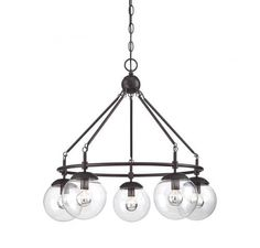 Argo 5-Light English Bronze Incandescent Chandelier - Menards $374/$310