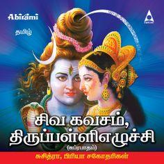 Siva Kavasam & Thirupallieluchi-ACD