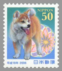 Dog Stamp, Japanese Akita (Akita Inu),Japan
