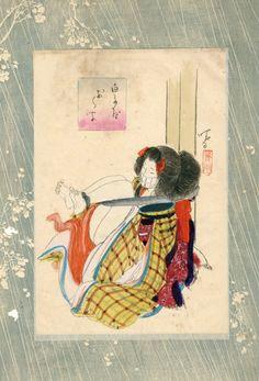 伊藤晴雨画稿「白子…」/Seiu Ito