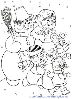 colorier noel Quote Coloring Pages, Mandala Coloring Pages, Free Coloring Pages, Coloring Books, Christmas Colors, Kids Christmas, Squirrel Coloring Page, Christmas Coloring Pages, Cute Snowman