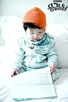Baby Gook | oh my goodness! His smirk!!