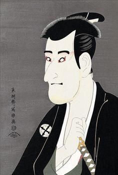 東洲斎写楽  三世市川高麗蔵の志賀大七 さんせいいちかわこまぞうのしがだいしち