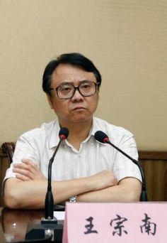 According to business magazine Caixin, Guo Guangchang