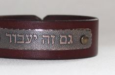 This too shall pass, hebrew, mens leather bracelet Cowhide Leather, Cow Leather, Copper Bracelet, Cuff Bracelets, This Too Shall Pass, Unique Jewelry, Stuff To Buy, Etsy, Natural
