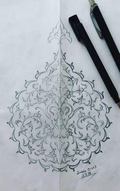Brazilian Embroidery Stitches, Border Embroidery, Hand Embroidery Patterns, Islamic Art Pattern, Arabic Pattern, Pattern Art, Turkey Art, Arabic Calligraphy Art, Iranian Art