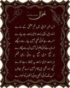 Habib jalib