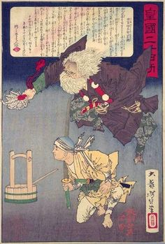 Visit the post for more. Japanese Prints, Japanese Art, Muromachi Period, Japanese Mythology, Oriental Tattoo, Japanese Painting, Woodblock Print, Asian Art, Science Nature