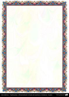 Calligraphy Borders, Arabic Calligraphy Art, Arabic Art, Frame Border Design, Page Borders Design, Borders For Paper, Borders And Frames, Borders Free, Flower Background Wallpaper