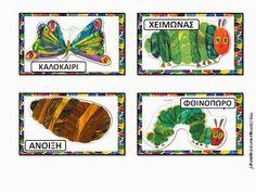 Πυθαγόρειο Νηπιαγωγείο: Το ημερολόγιό μας με την πεινασμένη κάμπια Eric Carle, Hungry Caterpillar, School, Fall, Artwork, Blog, Calendar, Spring, Caterpillar