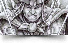 warrior tat Combat Tattoo