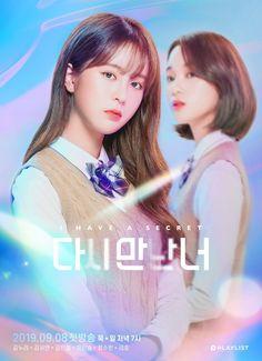 I Have a Secret (다시 만난 너) - Drama - Picture Gallery - Korean Drama List, Watch Korean Drama, Korean Drama Movies, Drama Tv Series, Drama Film, Web Drama, I Have A Secret, How To Speak Korean, The Guilty