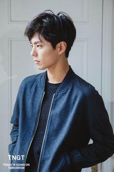 others – star media :: Park Bo Gum :: / page 6 Asian Actors, Korean Actors, Korean Idols, Kim Yoo Jung Park Bo Gum, Park Go Bum, Kdrama Actors, Most Beautiful Faces, Korean Celebrities, Celebs