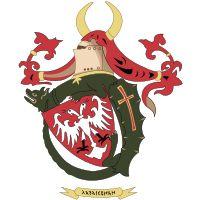 Order of the Dragon Lazarević