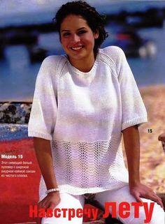 0_145370_98d5fdfe_XL (513x700, 385Kb) Rubrics, Knitting, Mens Tops, Fashion, Mlb, Knits, Moda, Tricot, Knitwear