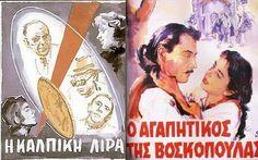 Μνημείο οι κινηματογραφικές αφίσες της συλλογής HELLAFFI [ΦΩΤΟΓΡΑΦΙΕΣ] | TVXS - TV Χωρίς Σύνορα Film Posters, Greek, Baseball Cards, Vintage, Film Poster, Vintage Comics, Movie Posters, Greece