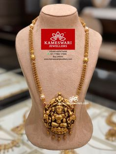 Where Sell Gold Jewelry Antique Jewellery Designs, Gold Jewellery Design, Antique Jewelry, Gold Jewelry Simple, 14k Gold Jewelry, Gold Choker Necklace, Antique Necklace, Earrings, Jewelry Model