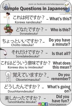 simple question in japanese