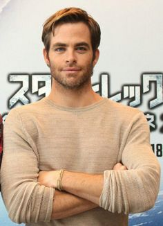 Chris Pine *mumbles* pretty bastard....