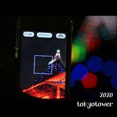 2020. tokyotower.