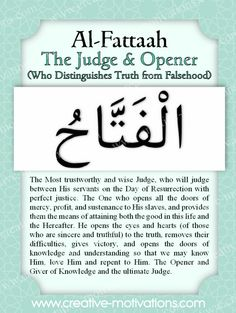 Names of Allah Al-Fattah