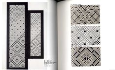 Enjoy Kogin Embroidery Japanese Craft Book by pomadour24 on Etsy
