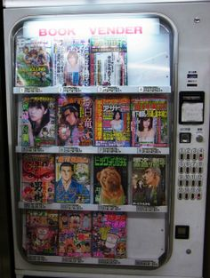 Japanese vending machine  For magizines and books!!
