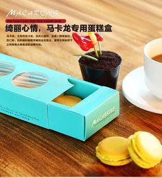 烘焙包装 马卡龙包装盒 西点盒 甜点小蛋糕纸盒 5粒装 9.8元/2个-tmall.com天猫