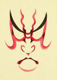 Kabuki Lipstick - 50 Watts