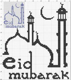 Eid Mubarak greeting cross stitch pattern. 87 wide x 100 high.