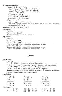 Ответы кдр по математике 11 класс декабрь 2017 года