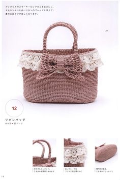 Crochet and knit cute bag and pouch by Marieisis - issuu Crochet Pouch, Crochet Gifts, Crochet Bags, Crochet Handbags, Crochet Purses, Hand Knit Bag, Pouch Pattern, Handmade Handbags, Crochet Videos