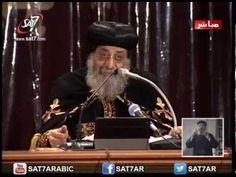 الأعياد بداية جديدة - قداسة البابا تواضروس الثانى - الأربعاء ٢١ يناير ٢٠١٥