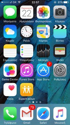 iPhone 5 Home Screen Shot!
