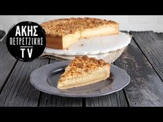 Torta della nonna από τον Άκη Πετρετζίκη. Φτιάξτε το γλυκιά τάρτα της γιαγιάς με χειροποίητη βάση για τάρτες και αφράτη κρέμα πατισερί! Tiramisu, Ethnic Recipes, Desserts, Food, Youtube, Tailgate Desserts, Deserts, Essen, Postres
