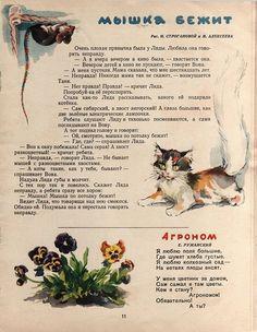 худ. Арцеулов
